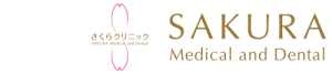 SAKURA Medical and Dental Clinic FZ-LLC